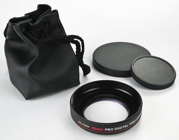 呈現攝影-Viltrox 外接式廣角鏡 0.68X 超薄廣角鏡 雙面鍍膜 52mm口徑18-55/14-42/14-45 適用