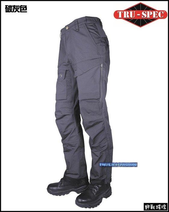 【野戰搖滾-生存遊戲】美國 TRU-SPEC 24-7 探索者戰術褲【碳灰色】 迷彩褲勤務褲工作褲特勤褲戰術長褲