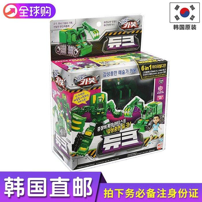 韓國直郵hello carbot 挖掘機變形機器人 變形金剛玩具 男孩玩具