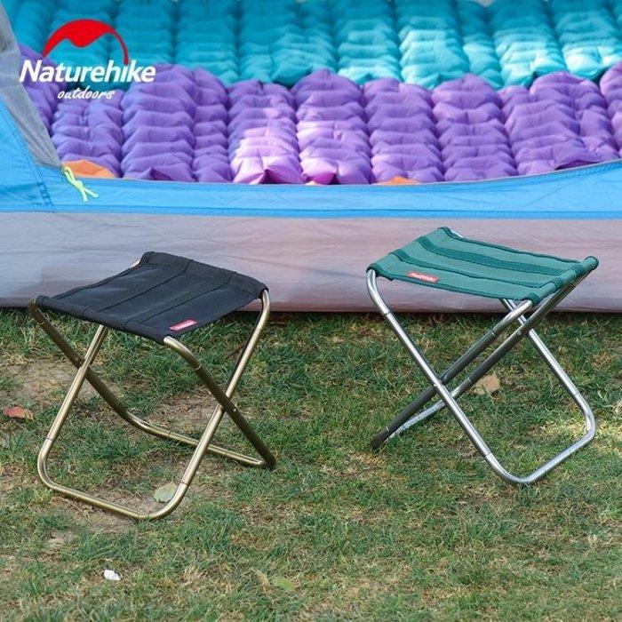 戶外折疊椅 NH挪客戶外超輕便攜折疊凳 露營釣魚椅凳休閒寫生椅小馬扎小凳子