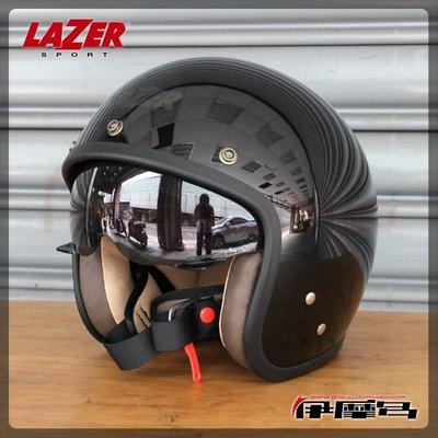 伊摩多※比利時LAZER MAMBO 安全帽 復古 哈雷 美式 GOGORO 偉士牌 凱旋 Z-LINE 素亮黑XL