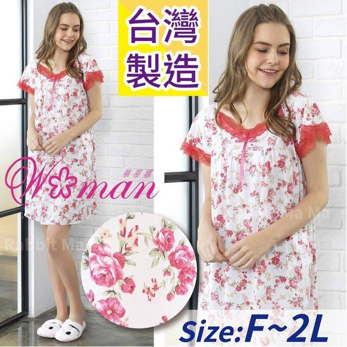 華蒂娜睡衣/台灣製田園碎花睡衣/裙裝睡衣.洋裝 95013 加大尺碼 加大尺寸睡衣