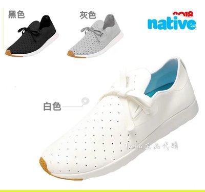 【Tania代購】正品Native APOLLO MOC 莫辛卡輕量 男女透氣休閒鞋 低筒 優惠價M4~M11