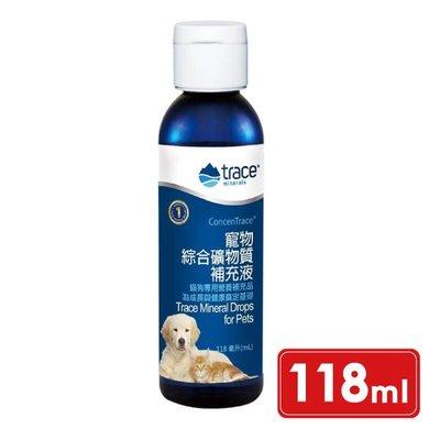 Trace Minerals 萃思鎂 寵物綜合礦物質補充液 118ml (美國原裝進口)專品藥局【2013522】