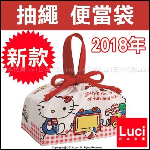 凱蒂貓 HELLO KITTY 2018  KB7 抽繩便當袋 Skater 便當包 日式便當袋 LUCI日本代購