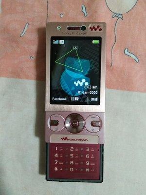 Sony Ericsson W705 手提電話 320萬像素 粉色