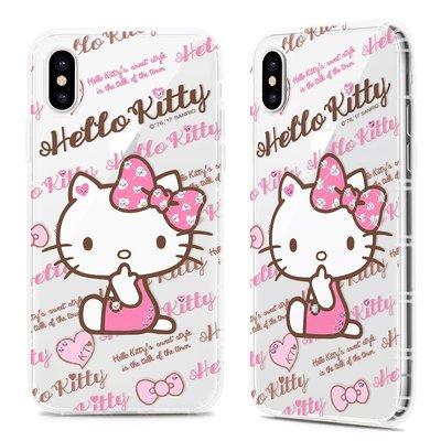 正版 Hello Kitty 空壓氣墊防摔水鑽保護軟殼-嘟嘴款 iPhone X