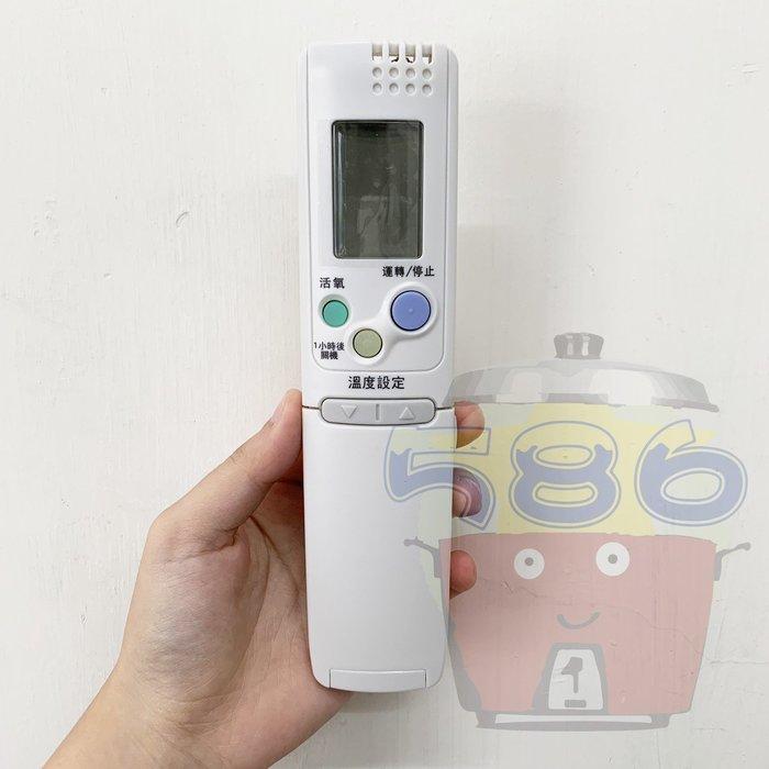 《台南586家電館》SANYO 台灣三洋原廠冷氣遙控器 RCS-4HVPS4-TW-T   贈送 全新電池 X 兩顆