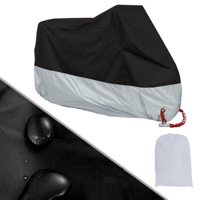 《阿玲》加厚機車套 KYMCO光陽 ROMEO 125 快樂摩斯版 ABS 防塵套 機車罩 防曬套 適用各型號機車