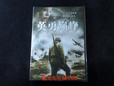 [DVD] - 英勇巔峰 Thousand Yard Stare ( 得利正版 )