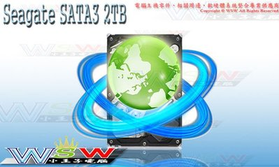 【WSW 硬碟】希捷 SATA3 2T/2TB 自取1750元 單碟1T/ST2000DM008 全新盒裝公司貨 台中市