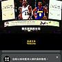 Kobe Bryant 1999-00 SP Authentic SP Supremacy S8