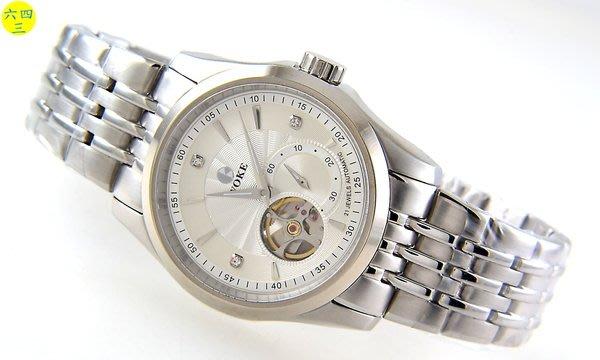 (六四三精品)握刻錶(真品)大型錶徑3.8公分.面盤左下及錶背透空可見機芯.自動上鍊機芯.白