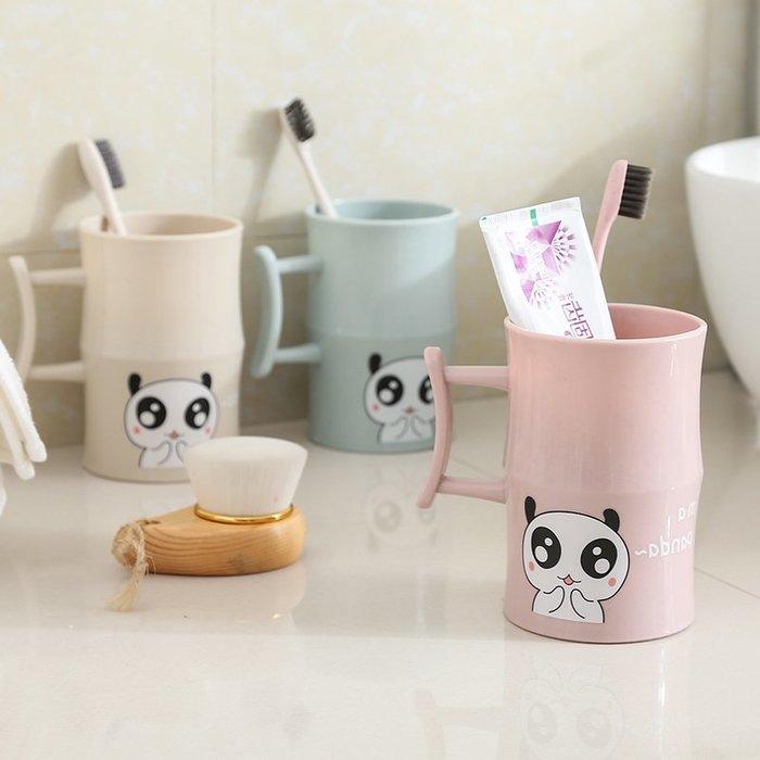 四季美 塑料洗漱杯創意兒童刷牙杯 情侶牙缸杯子牙刷杯漱口杯