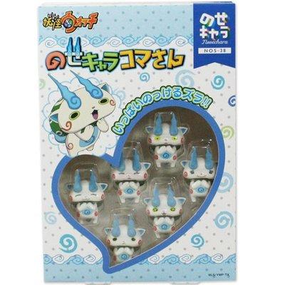 ^.^飛行屋(全新品)BANDAI 日本卡通-妖怪手錶-小石獅疊疊樂(NOS-38)6歲以上適用!!