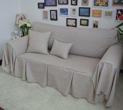INPHIC-法式風格條紋沙發巾 沙發套 沙發罩 客製