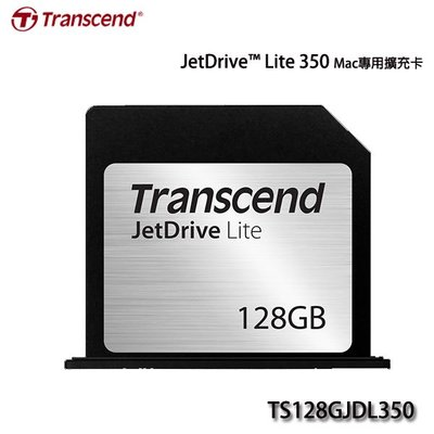 【MR3C】含稅 創見 JetDrive Lite 350 128G 128GB 擴充卡(MacBook專用) 客訂商品