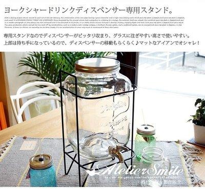 [ Atelier Smile ] 鄉村雜貨 美式復古 玻璃冰桶 酒桶 飲料桶 附鐵架 4公升 新款  附水龍頭