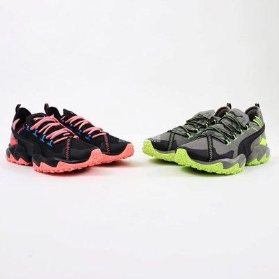 [歐鉉]PUMA ERUPT TRL 慢跑鞋 運動鞋 情侶鞋 男女鞋 193151-06 193151-07