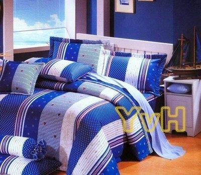 ==YvH==MIT 100%精梳純棉 3B10藍色航海地圖 單人床包枕套組 台灣製造印染(現貨)