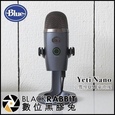 數位黑膠兔【 美國 BLUE Yeti Nano 小雪怪 USB麥克風 太空灰 】 錄音 唱歌 直播 心形 電競 全指向