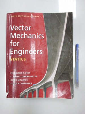 D4-5☆『Vector Mechanics for Engineers:Statics (SI Units) 9/e』