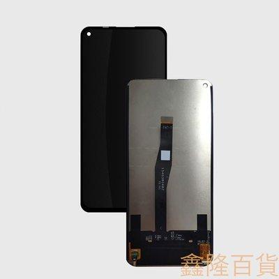 內外一體式 OLED顯示屏總成 液晶顯示屏幕組件 不帶邊框 適用於 華為nova 5T