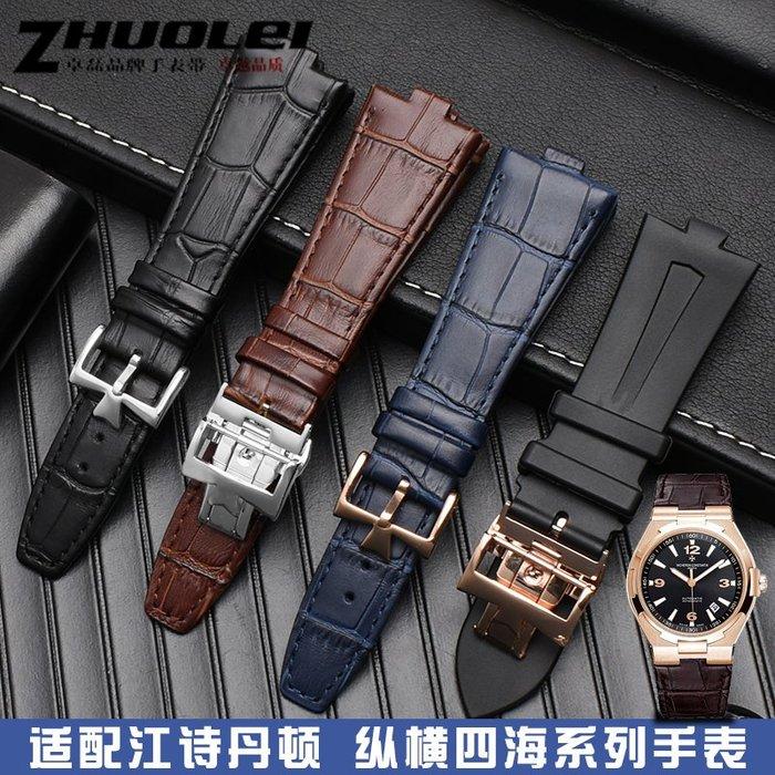 真皮手表帶 適江詩丹頓縱橫四海25 凸口8mm黑橡膠47660/000G-9829錶帶 手錶帶 台北百貨