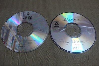 紫色小館81-1-------小林幸子