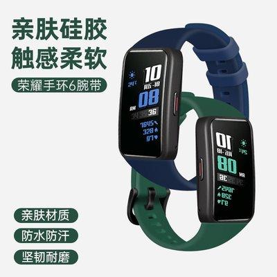 iwatch 小米手環 錶帶榮耀手環6表帶 華為榮耀手環6NFC腕帶 榮耀手環6表帶替換腕帶硅膠防水標準版運動個性潮男女