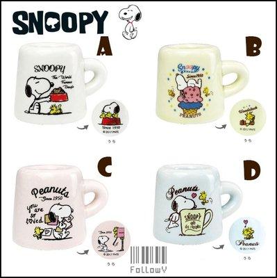 §FollowV§日本雜貨《現貨》史努比Snoopy與小黃鳥胡士托 冰淇淋 告白信 陶器杯子造型 牙刷架