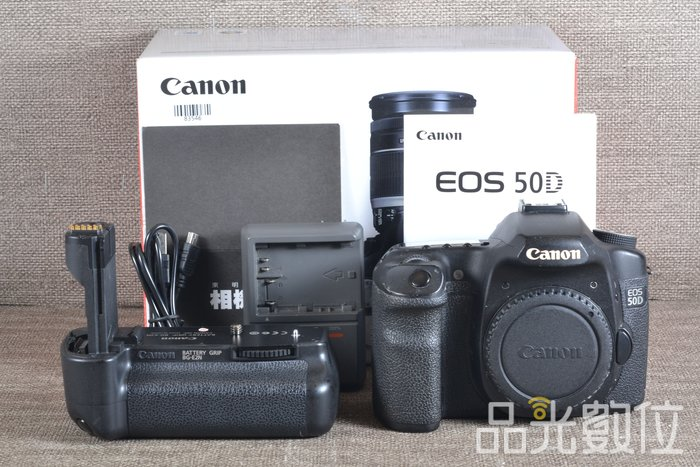 【品光數位】CANON EOS 50D + BG-E2N 手把 1510萬畫素 中階單眼 快門數403XX #83546