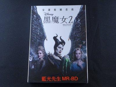 [藍光先生DVD] 黑魔女2 Maleficent : Mistress of Evil ( 得利正版 )