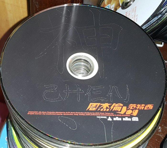 周杰倫_范特西CD+VCD~二手