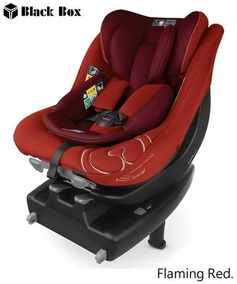諮詢 CONCORD Ultimax i-Size Flaming Red ISOFIX