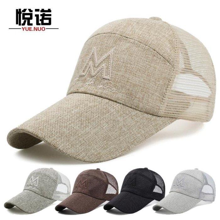 帽子男士夏天韓版棒球帽長沿遮陽帽戶外防曬太陽帽夏季透氣鴨舌帽