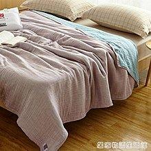 [可開發票-免運]日本雙面四層紗布毛巾被加厚夏季空調被純棉雙人「意纖回」