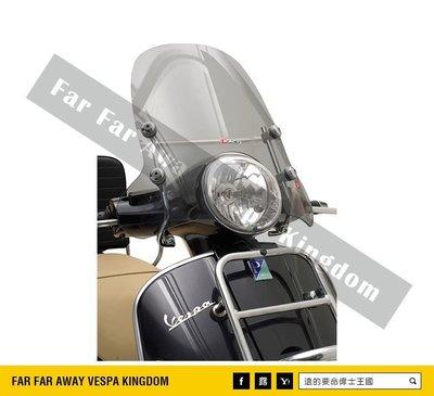 遠的要命偉士王國 Vespa PIAGGIO GTS/GT 義大利製 FACO 燻黑 中風鏡