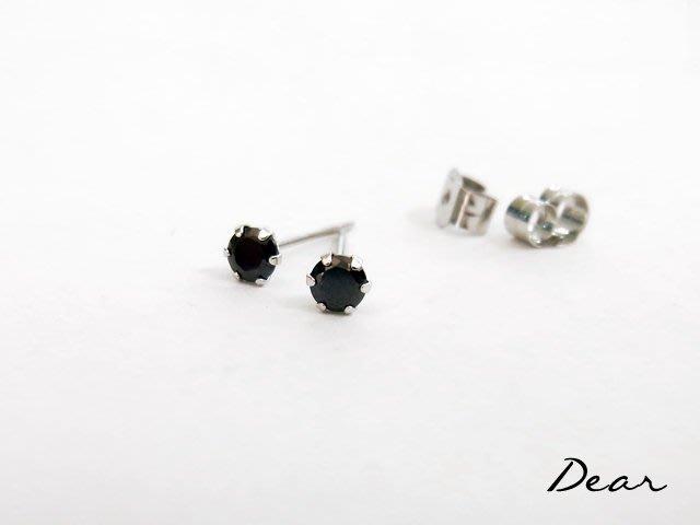 ◎【 Dear Jewelry 】◎ 找禮物?~~黑色鋯石單石K金耳環4mm ----免運