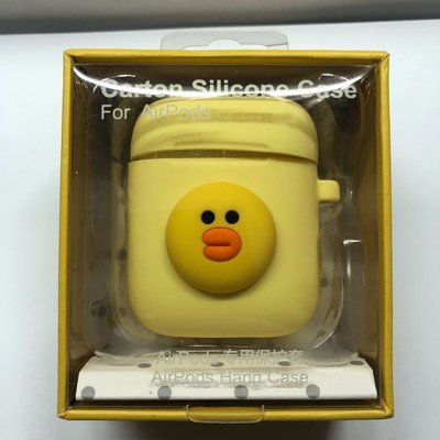 Airpods line friends sally 莎莉 矽膠保護套 Silicone Case