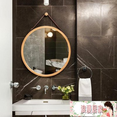 北歐貼墻圓鏡子壁掛式衛生間浴室鏡子梳妝鏡化妝鏡洗手間裝飾掛鏡 【浪漫居家】