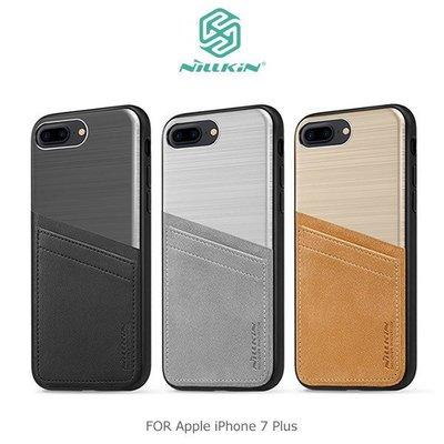 --庫米--NILLKIN Apple iPhone7 Plus 5.5吋 卡仕商務手機殼 可插卡 保護套 保護殼