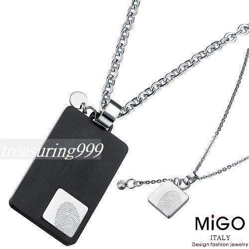 【永恆典藏館】 MIGO 316L【承諾】情人對鍊 女鍊下標區  生日/情人節