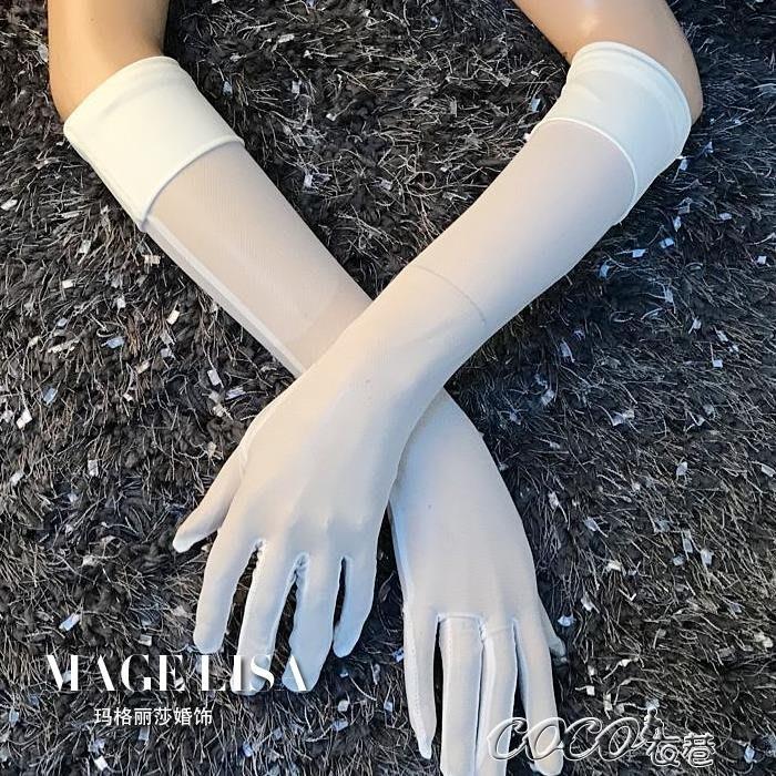 新娘手套  夏季新款薄款彈力緞面新娘手套白色長款婚紗手套防曬開車手套