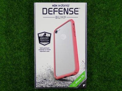 參 Xdoria Apple IPhone 7 8 6S 4.7吋 PLUS 邊框 防摔殼 大小678 星盾BUMP桃色