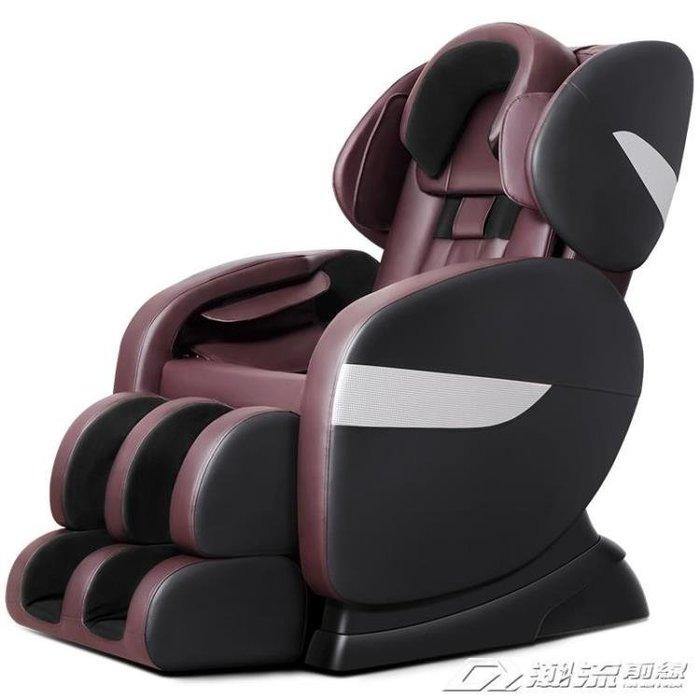 按摩椅全自動多功能太空艙全身家用老年人按摩器電動