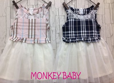 滿699 ~MONKEY BABY~格子紗裙無袖洋裝粉色黑色2色  7221