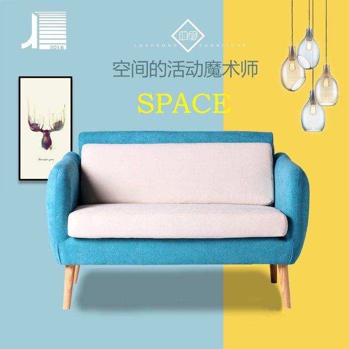 沙發 現代簡約小戶型懶人沙發雙人臥室可折疊小沙發單人女孩可愛網紅款 ATF POLYGIRL