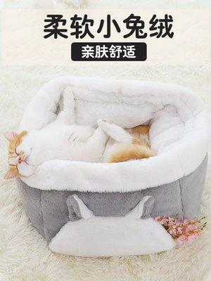寵物貓窩小貓幼貓可愛卡通保暖網紅睡覺的墊子冬天保暖貓睡袋貓屋#寵物用品#寵物窩#創意#舒適