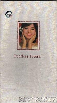 鄧麗君 Peerless Teresa